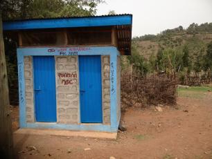 Toilet in Ethiopia