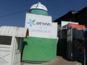 Ethiopia: Liyou Class public toilet