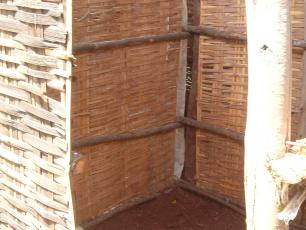 Rural latrine in Ethiopia