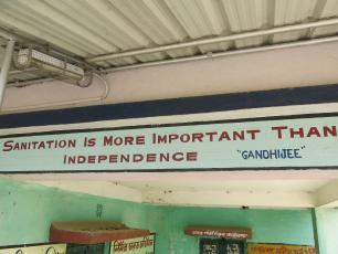 """Sanitation is more important than independence"" - Gandhiji"