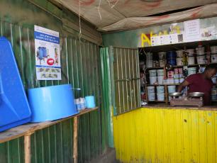 Sanitation products for sale in Wore Illu Woreda