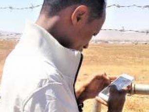 Uploading data onto a mobile phone